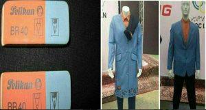 لباس المپیک ایران