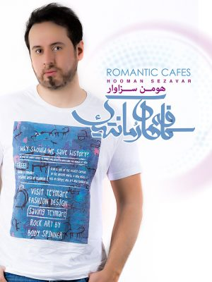 Hooman-Sezavar-Cafehaye-Romantic