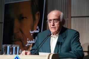 دکتر محمد سریر