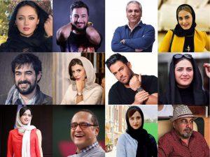 دستمزد بازیگرهای ایرانی