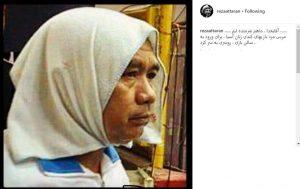 روسری سر کردن مربی تایلندی