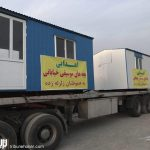 کمک سیامک عباسی به زلزله زده ها