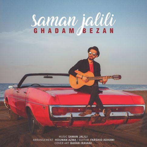 Cover Music.ghadam bezan01