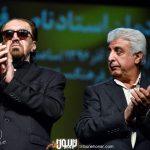 ویگن داودی ناصر چشم آذر