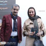 ملیکا تهرانی حمیدرضا صمدی