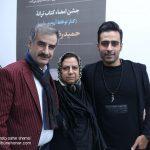 سعید رضایی حمیدرضا صمدی و مادرش