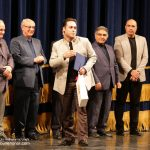 وحید تاج در اختتامیه سی و سومین جشنواره موسیقی فجر