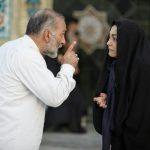 شقایق فراهانی حمیدرضا آذرنگ در دعوتنامه