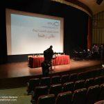 کنفرانس مطبوعاتی مانی رهنما