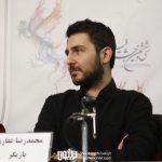 محمدرضا غفاری در نشست جاده قدیم