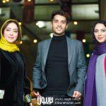 مارال فرجاد ساعد سهیلی و بهاره کیان افشار