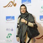 الهام پاوه نژاد در اکران مادری