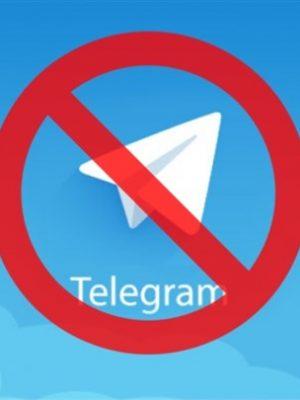 به دستور قضایی تلگرام فیلتر می شود