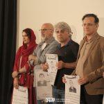 ستار اورکیمحمدرضا دلپاک نیوشا ضیغمی