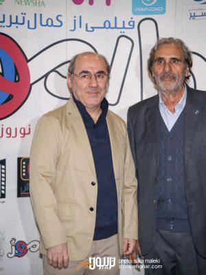 رضا ناجی و کمال تبریزی