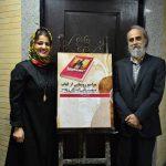 کامران همت پور و همسرش