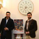 پویا امینی و امید حاجیلی در جشن افتتاحیه تئاتر مرگ فیدل