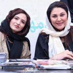 لاله اسکندری و گلاره عباسی در سیل مهربانی