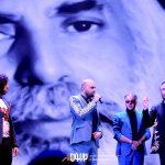 نیما مسیحا محمدرضا عقیلی حامی رضا تاجبخش