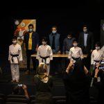 جشنواره موسیقی و شعر و کاراته