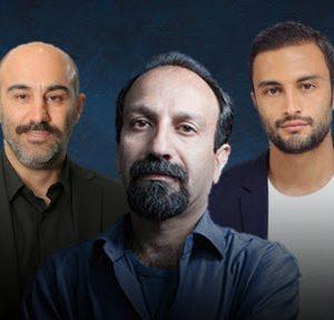 امیر جدیدی محسن تنابنده اصغر فرهادی