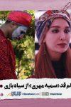 سمیه مهری