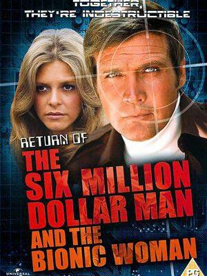 مرد شش میلیون دلاری