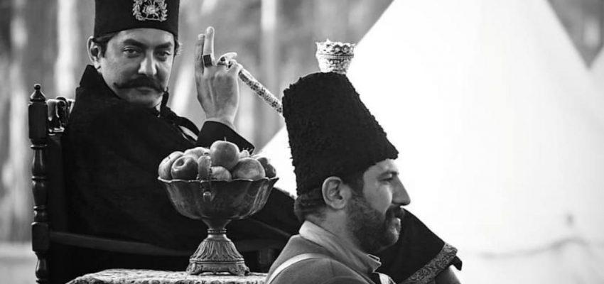 بهرام رادان در نقش ناصرالدین شاه