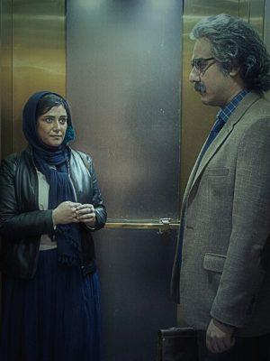 فیلم احمد به تنهایی