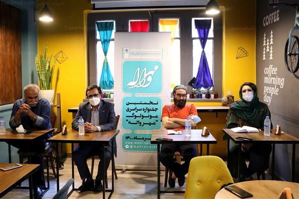 نشست خبری جشنواره مهرواله