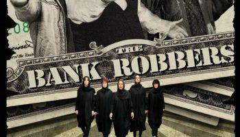 بانک زده ها